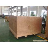 澎湃厂家加工定做出口熏蒸木包装箱定做免检大型设备木箱防水真空包装