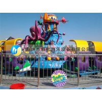 供应大型游乐机械设备 海洋欢乐岛 游乐设施