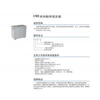 厂家直销华通CSD-80KVA船用变压器