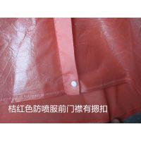 防喷服哪里卖就到北京连旗专业生产