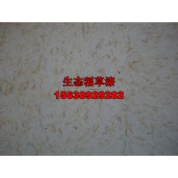 稻草漆厂家供应 生态仿古稻草漆 袋装粉末涂料