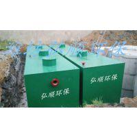 贵溪民营医院污水设备全自动运行,弘顺放心拿货