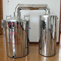 传成 60型联体式不锈钢蒸酒设备 家用小型酿酒设备 蒸酒设备