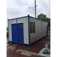 杭州住人集装箱,美速钢结构深受欢迎,住人集装箱尺寸