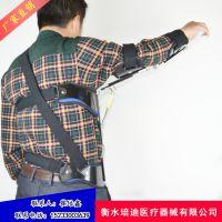 成人肩外展 合金打造肩外展支具 康复支具厂家批发 销售