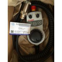 HBA-079827【常年现货】德国原装EUCHNER电子手轮