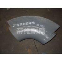 背包式陶瓷耐磨弯头厂家