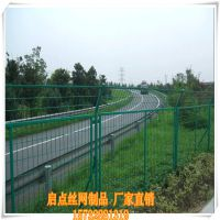启点供应优质公路护栏网动物园隔离网Q235防护网厂家直销均可定做