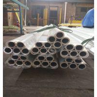 现货1060折弯铝管,天津电子设备用铝管,国标,可定做