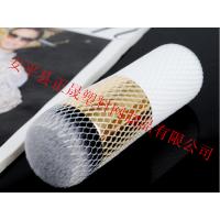 【现货批发】化妆刷保护网套 毛头套刷保护套 塑料保护包装网套