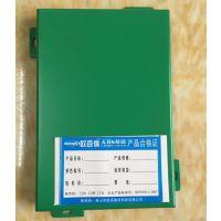 供应木纹铝单板 氟碳铝单板价格 1.0厚 1.5厚 2.0厚铝单板厂家-欧百得