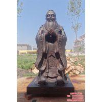 铜制孔子像-铸铜孔子雕塑-大型广场摆放孔子雕塑-荣昌雕塑铜雕厂