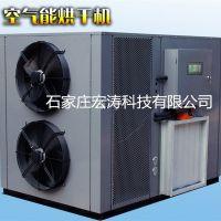 厂家供应宏涛HT-5P空气能热泵红薯烘干设备