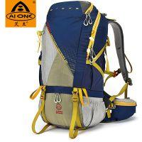 艾王现货批发旅游双肩包 中型耐磨防泼水登山包 耐磨轻装徒步包 38L 特价