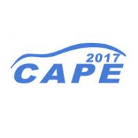 2017第十五届中国(广州)国际汽车零部件展览会(CAPE)