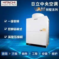 HITACHI日立 别墅空调 中央空调 冷暖型多联机 RAS-280FSYN2QB 成都安装