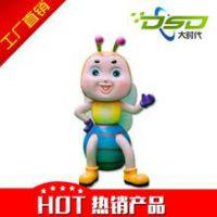 儿童乐园摆设大蜜蜂 卡通形象摆件 定做淘气堡儿童乐园游乐设备