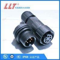 LLT-利路通供应M16-6芯板对线防水连接器 电缆接头 设备机器防水对接头