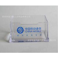透明塑料广告促销礼品赠品亚克力名片座 名片盒