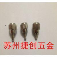 成都武汉铜加工/不锈钢加工/铁平头一字槽手拧螺丝加工;可定做