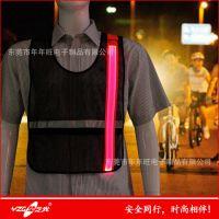 专利设计生产 LED反光背心/LED骑行背心/交通安全服装