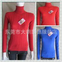 新款女装 韩版修身打底衫 短款纯色杂款毛衣 宽松针织衫 厂家批发
