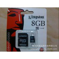 MICRO SD卡 8G TF卡 金士顿内存卡,送SD卡槽 手机内存卡 8g闪存卡