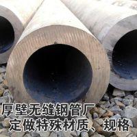 厚壁无缝钢管各种规格现货 包钢无缝管代理商 厂家直销 质量保证