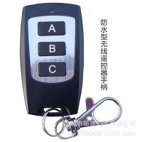 无线遥控器 电动门遥控器、门禁遥控器、道闸无线遥控器