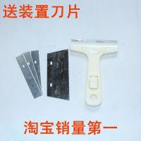 大量批发 高档不锈钢清洁铲刀 玻璃清洁刀 墙纸铲刀
