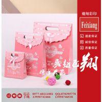 2013 手提纸袋 厂家提供  喜事纸袋 喜糖袋 包装纸袋