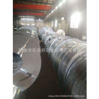 供应带钢优质Q235热轧带钢 规格齐全 量大优惠 厂家直销