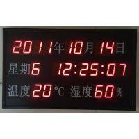 LED温湿度显示屏,时间日期温湿度显示屏,工业温湿度显示屏