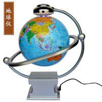 磁悬浮地球仪创意商务开业礼品送领导客户生日礼物办公室桌面摆件