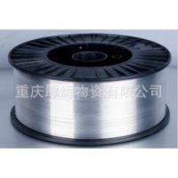 厂家直销ER308Lsi不锈钢焊丝,多购优惠