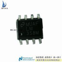 LM358MX集成电路IC国半NS代理LM358贴片 只做原装现货 热销产品