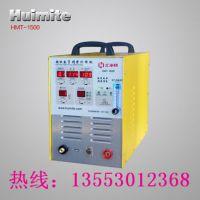 汇米特HMT-1500储能式高精密大功率冷焊机