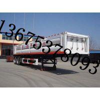 液化天然气槽车 LNG液化气运输车 液化气石油运输车