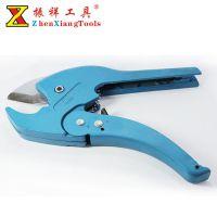 振祥工具 PVC水管切刀 五金水暖工具 重型水管切刀 厂家直销