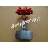 J13W-160P内螺纹针型阀,针形阀,内丝针阀,内丝扣针型仪表阀门