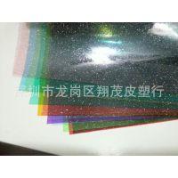 有色条纹PVC压延条纹磨砂pvc条纹半透明光胶PVC满天星