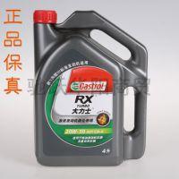 沈阳【正品保真】嘉实多大力士柴油机油 润滑油20W-50 CH-4