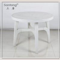 休闲 餐桌批发 户外快餐桌椅  圆形烧烤桌  奶茶店桌椅 1126A