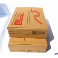 淘宝包装盒防踩压硬纸盒 服装礼品盒 高档服装盒