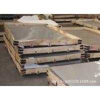供应进口弹簧不锈钢冷轧热轧板,301不锈钢弹簧板,弹簧不锈钢板