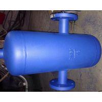 汽水分离器 旋风式汽水分离器华豫供应