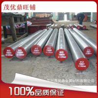 江苏上海厂家供应35CRMOV圆钢 钢板 钢管价格 提供材质证明