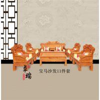 红木住宅家具 仿古实木客厅组合 南美酸枝明清古典宝马沙发11件套