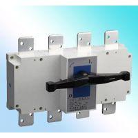 斯沃电器SWG1隔离开关SWG1-125-160-250-400-630-1000-1600-200