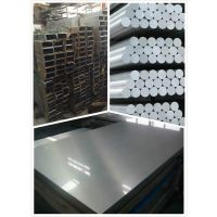 东莞厂家现货供应苹果6S手机边框铝型材,厂家直销,价格实惠